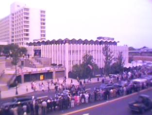 plaza14